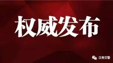 汉寿G319国道施工交通管制3个月