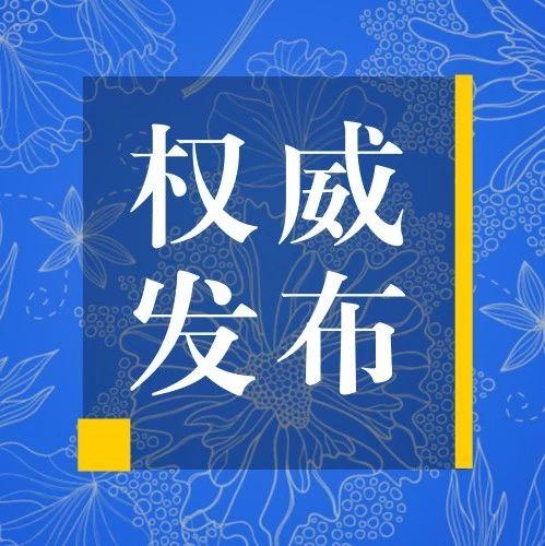 【权威发布】汉寿城区东风路施工交通管制83天