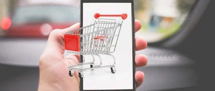 """《电子商务法》如何影响你的""""买买买""""?一图读懂"""