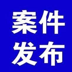合肥一区委原组织部长被提起公诉!涉嫌受贿罪,数额巨大!