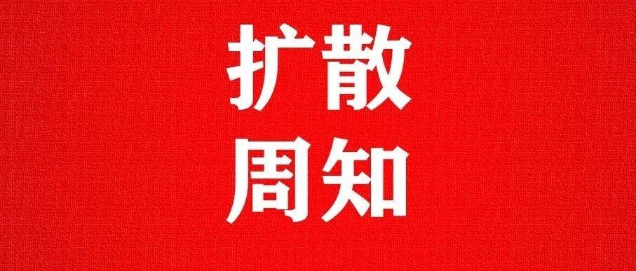 快讯:岷县非洲猪瘟疫区正式解除封锁!