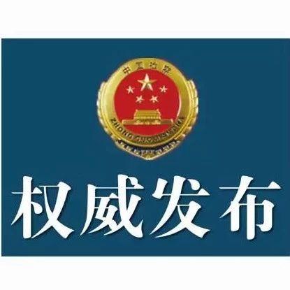 网友给甘肃省委书记留言获回复(11月17日更新)