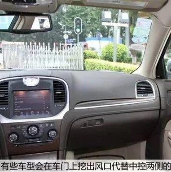 老司机也未必懂细数那些车内的隐藏功能