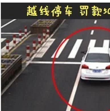女司机路口等红灯,没闯红灯没越线,凭什么罚款100扣2分!