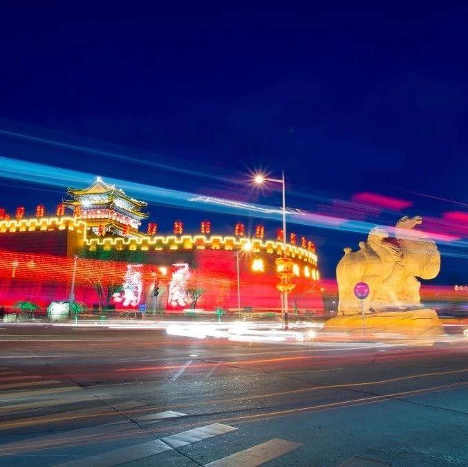 2018年中国中小城市发展排名发布!榆林多地上榜