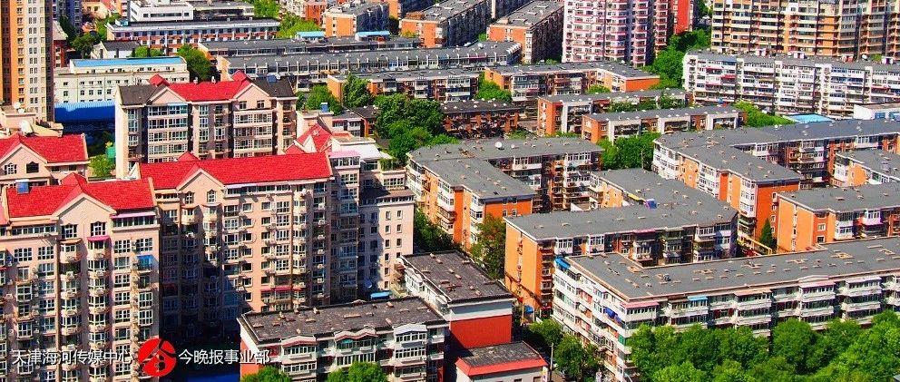 城事|葡京游戏平台官网已有24项个人公积金业务可在网上办理,告诉你如何操作