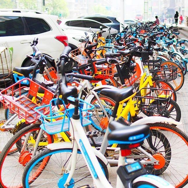 下月起,共享单车企业原则上不得收押金!存量用户资金纳入过渡期为半年