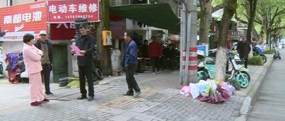 中山街上的大垃圾桶不见了?原来是……