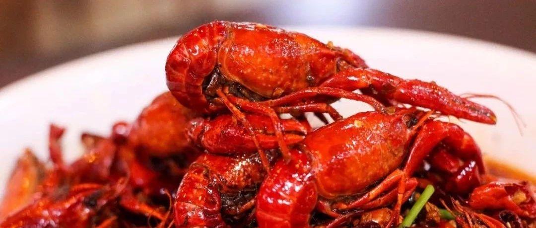 实现小龙虾自由!19.8元嗦虾!修水人吃小龙虾来这儿就对了!