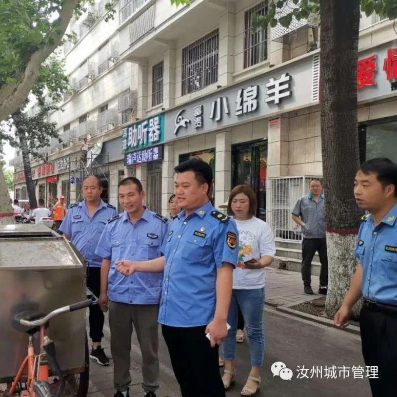 汝州市城市管理局环卫处开展城区环境卫生现场观摩活动