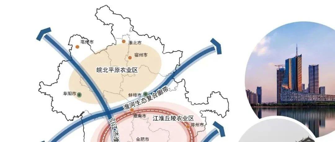 安徽重磅规划!阜阳被列为区域性中心城市!2021年预投资1300多亿,安排项目408个!