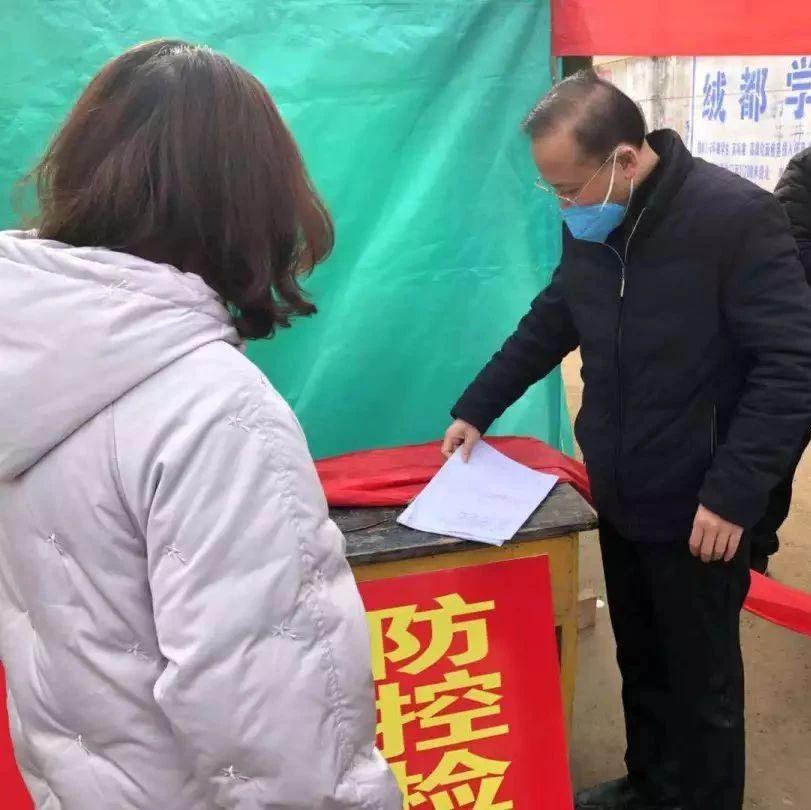 """连庄镇:栾书记的疫情防控""""金点子"""""""
