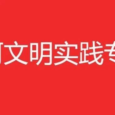 战疫情、保春耕!清河县送农资农技下乡活动明日启动