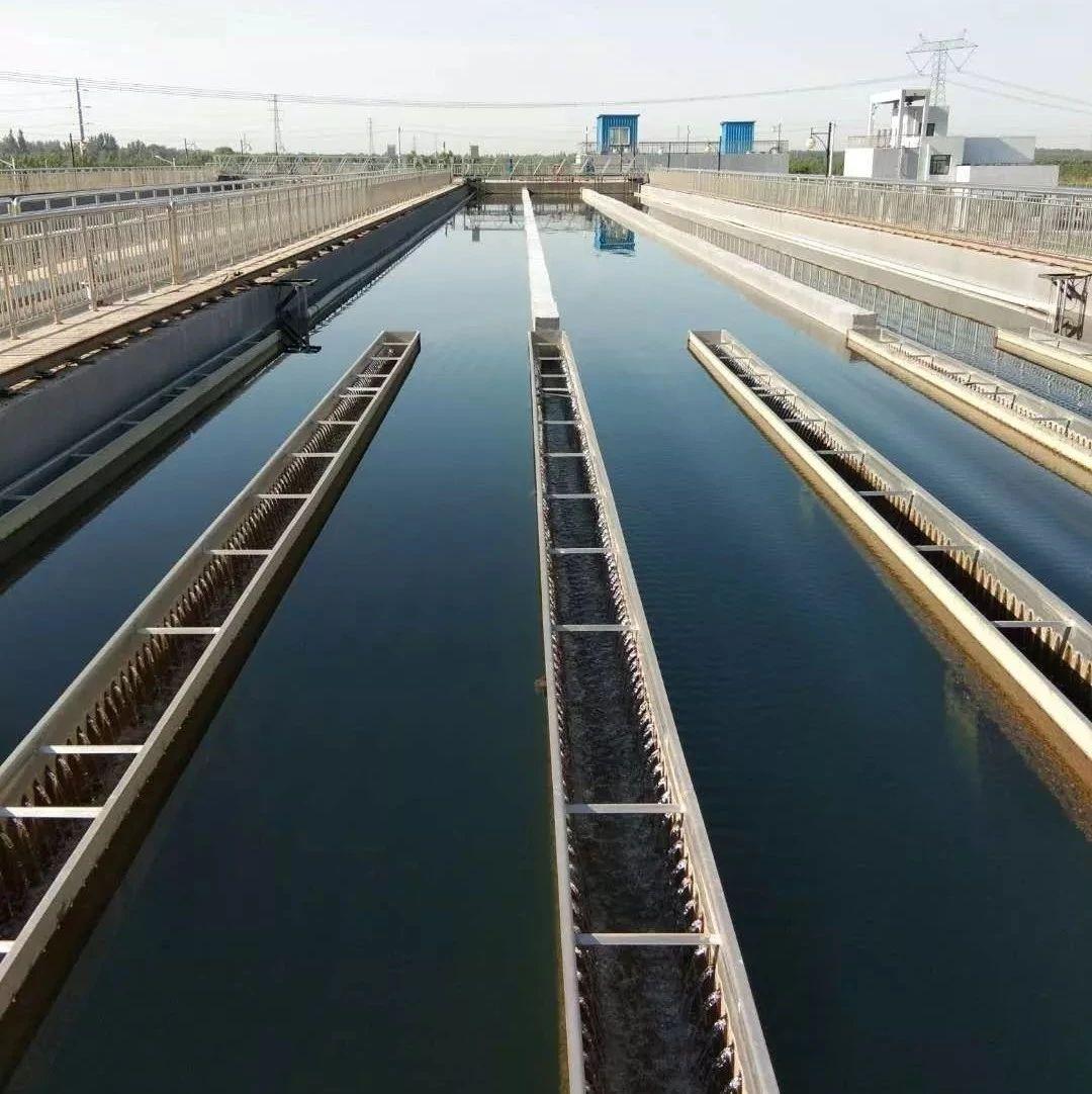 清河净水厂的出厂水每月开展一次42项常规指标检测,确保群众安全用水!