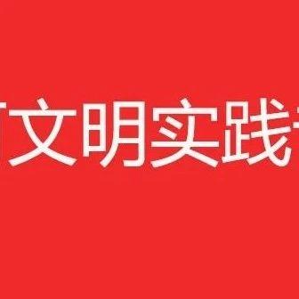 """清河志愿者――抗""""疫""""路上最美的""""一抹红"""""""