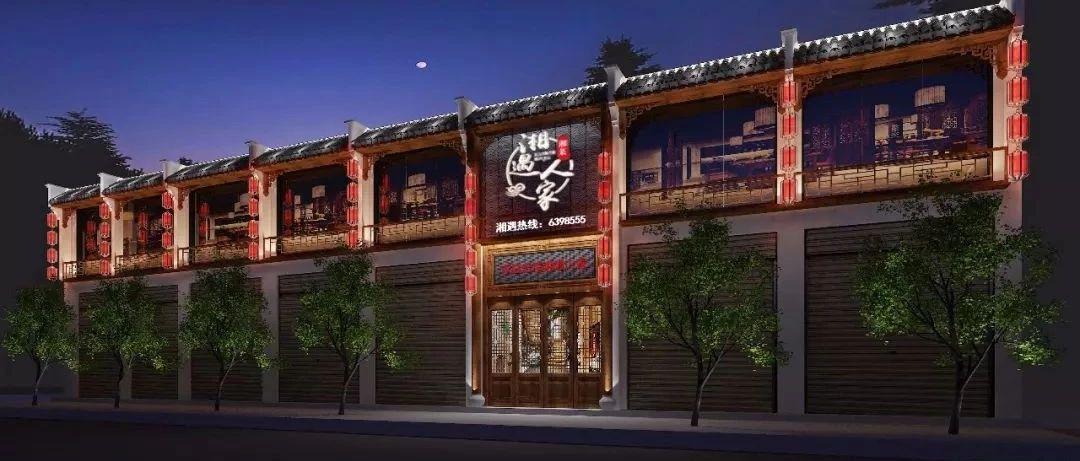 于都又一家超好吃的湘菜餐厅开业啦,一大波福利正向你靠近.....