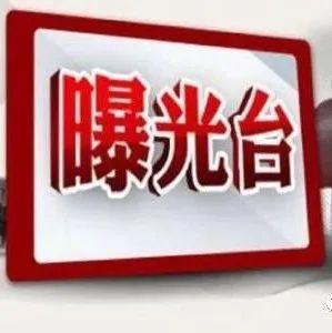 【曝光台】许昌违法未处理10条以上的货车车辆,看看长葛都有谁?