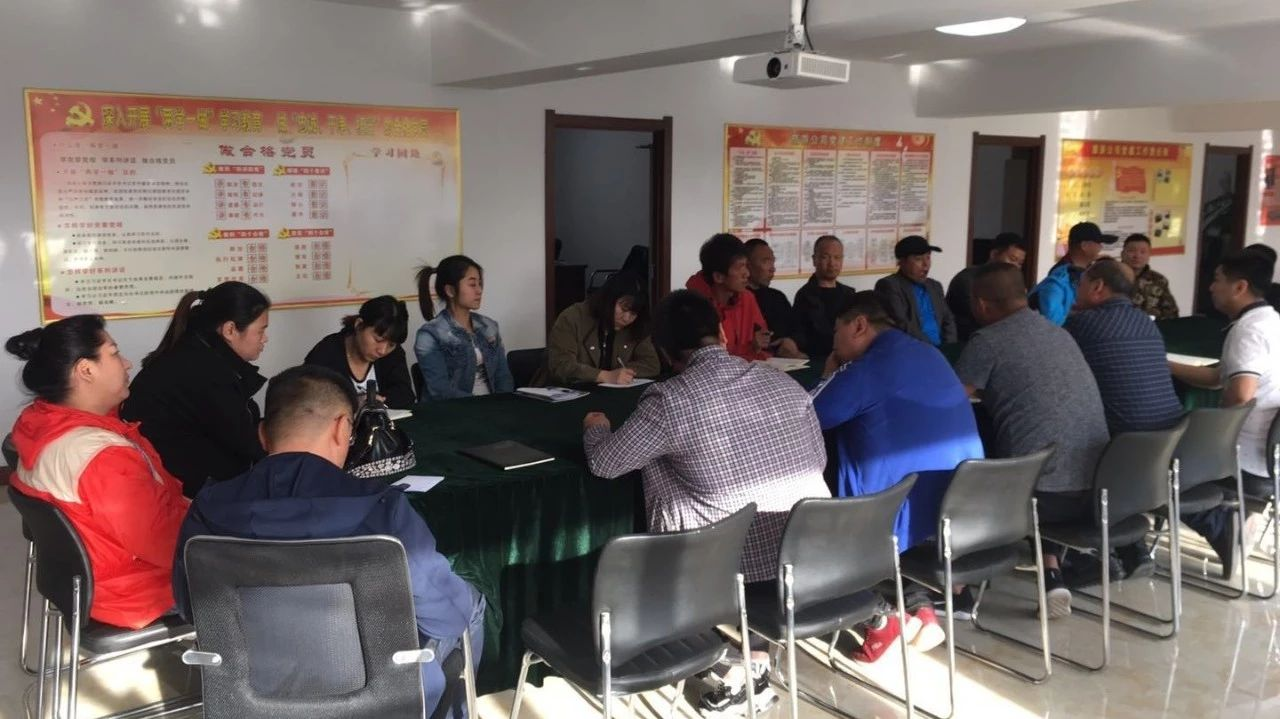 伊春桃山旅游公司召开安全生产工作会议
