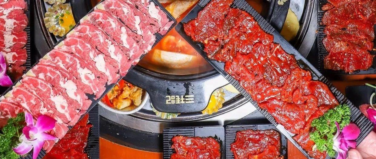【三牦记】超值火爆的午餐上线咯,三种吃法绝对让你满意到底!