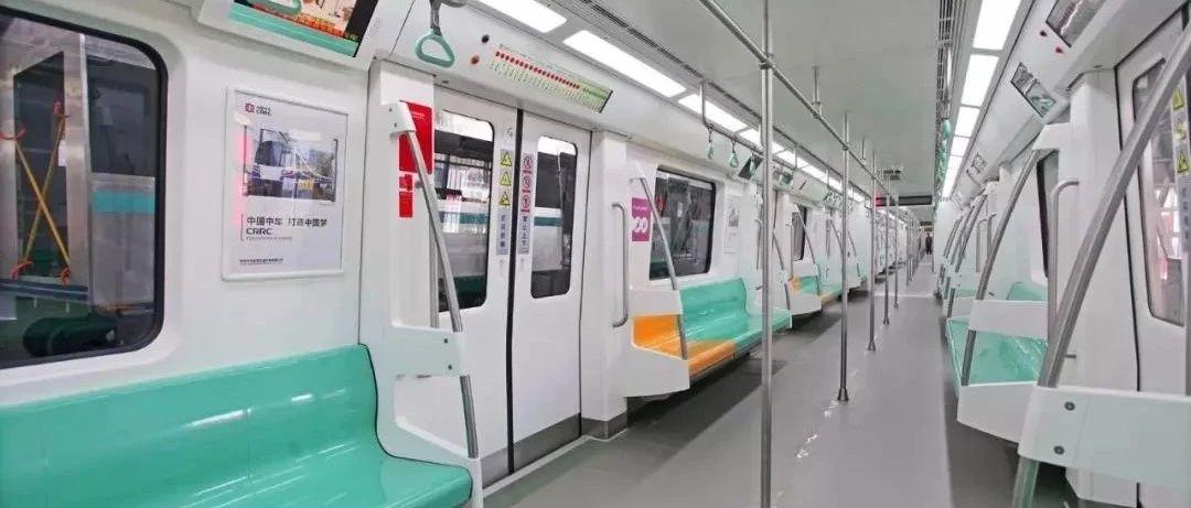 地铁开通|西安地铁4号线年底前开通!届时公交无缝接驳!