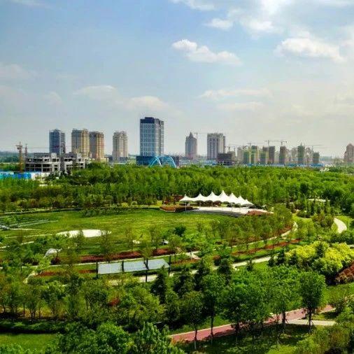 """""""中国幸福感城市""""投票开始,快为家乡新郑投上一票吧!"""