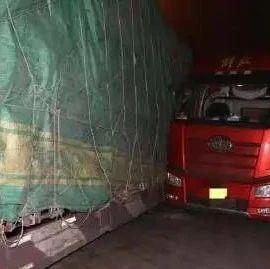 新郑又一起交通事故!司机朋友们注意了!
