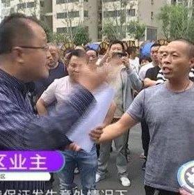 新郑一小区地下车库大门无端被堵!负责人一句解释居民怒了!