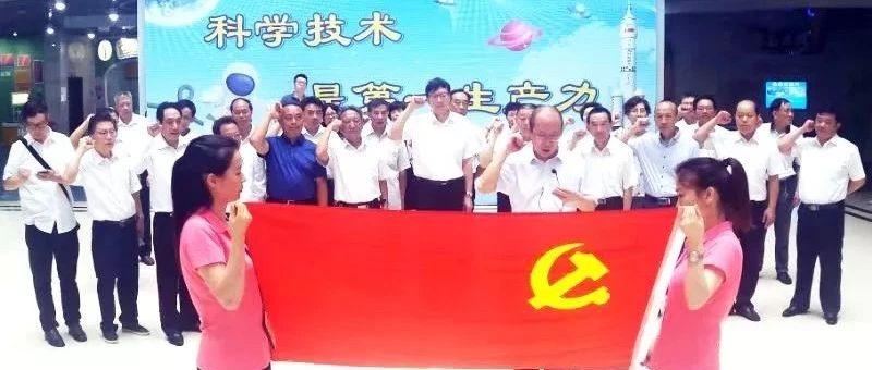 内江市老科协:组织开展《县域经济发展一一隆昌行》活动