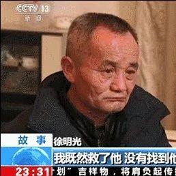萍乡这个老人火啦,被央视报道!只因为他做了这些事..