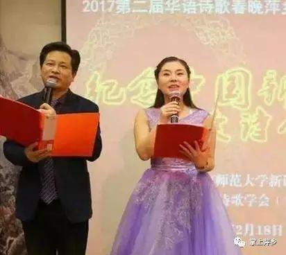 厉害了萍乡人,有人在诗歌春晚用方言朗诵诗歌!