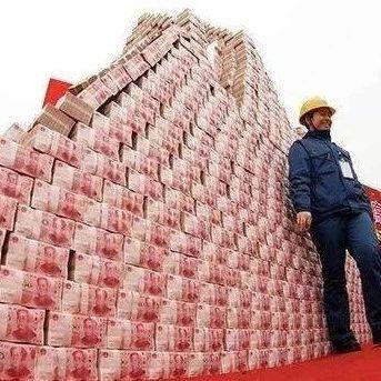 ��害了!萍�l�@家公司在���T工人均年收入13.2�f元!