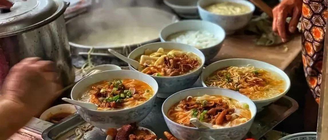 复工后,超级想念湛江的这些美食!