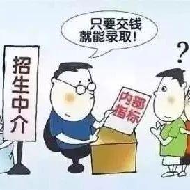 警方�o急提示:高考放榜后,�@八大�_局千�f��心!