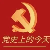 �h史百年天天�x・8月17日