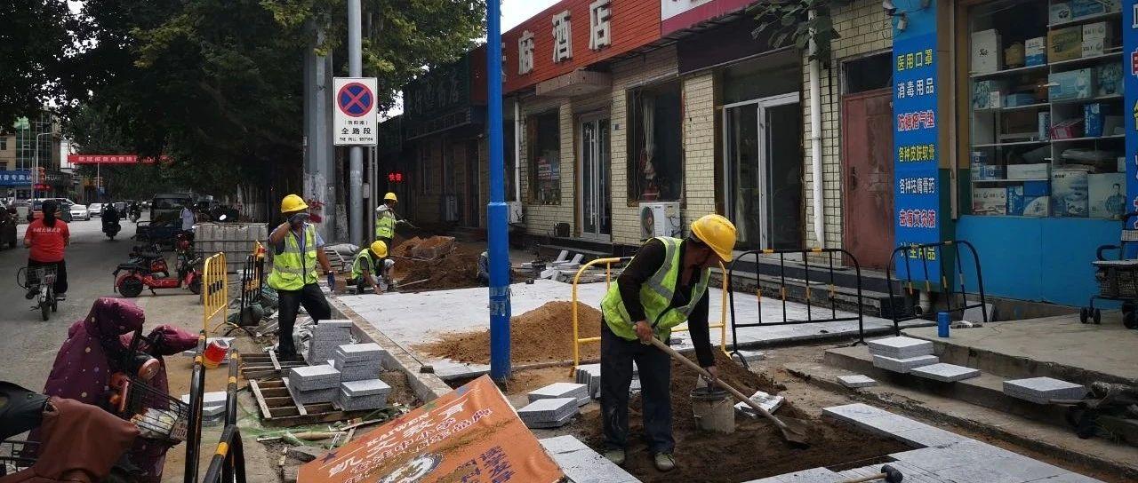 莱阳市住建局暑期不停工,集中开展道路建设攻坚会战