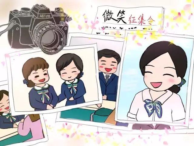 """""""最美笑�""""�u�x大��s耀�_��,用您的幸福笑容�A取�f元�F金大��!"""