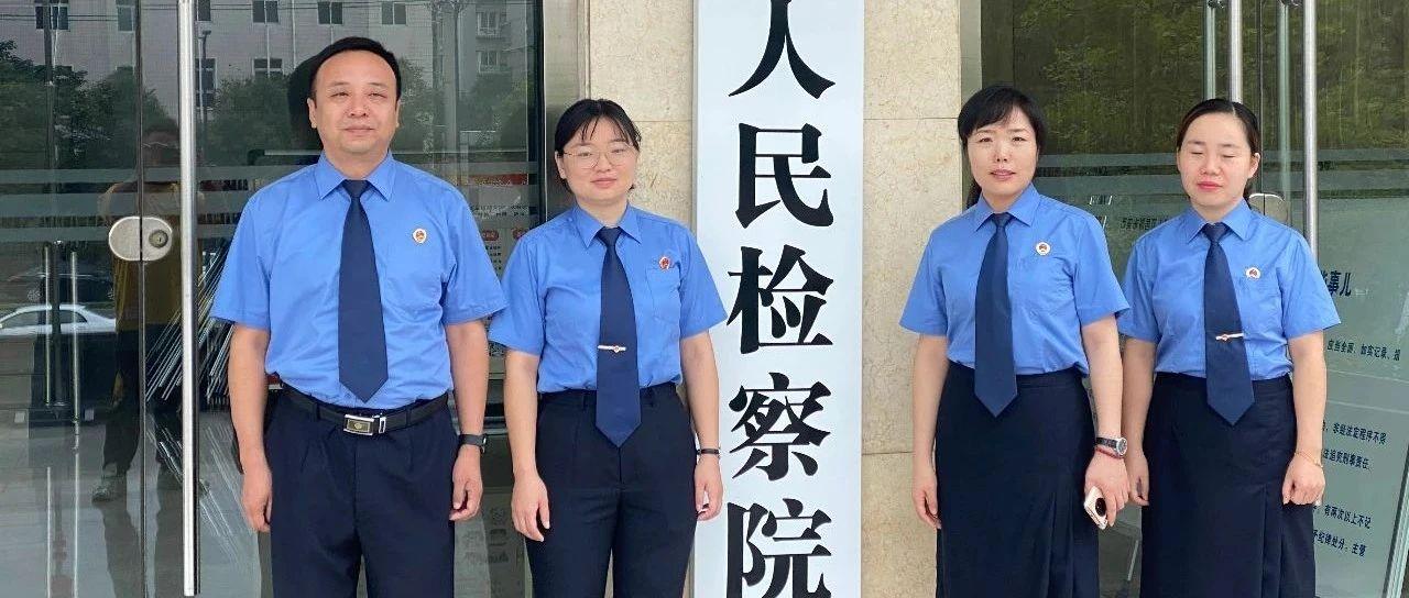 府谷县人民检察院办理首例附条件不起诉异地协作观护帮教案件