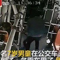 【酱婶儿】男童公车上被乘客暴摔:你妈妈不打你,这世界会打你