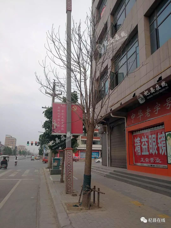 杞县今天发生的事(6.5)