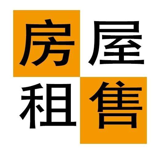 5月18日杞县最新房产信息!