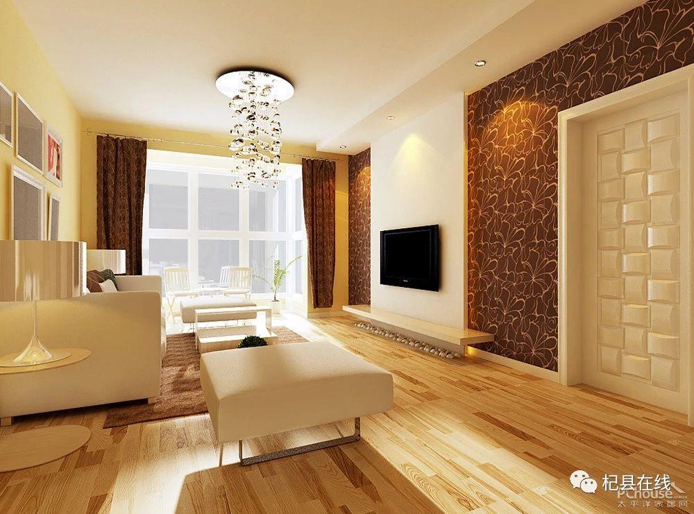 【房产】杞县一品新城2室2厅1卫21.8万元