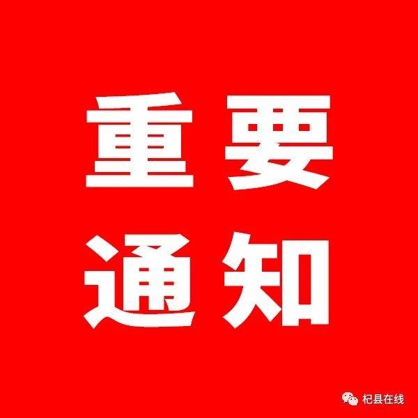 """@杞县人:""""五法""""普法知识竞赛开赛啦!有奖!"""