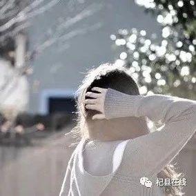 杞县小妮深夜发帖:这种情感,到底要如何安放?