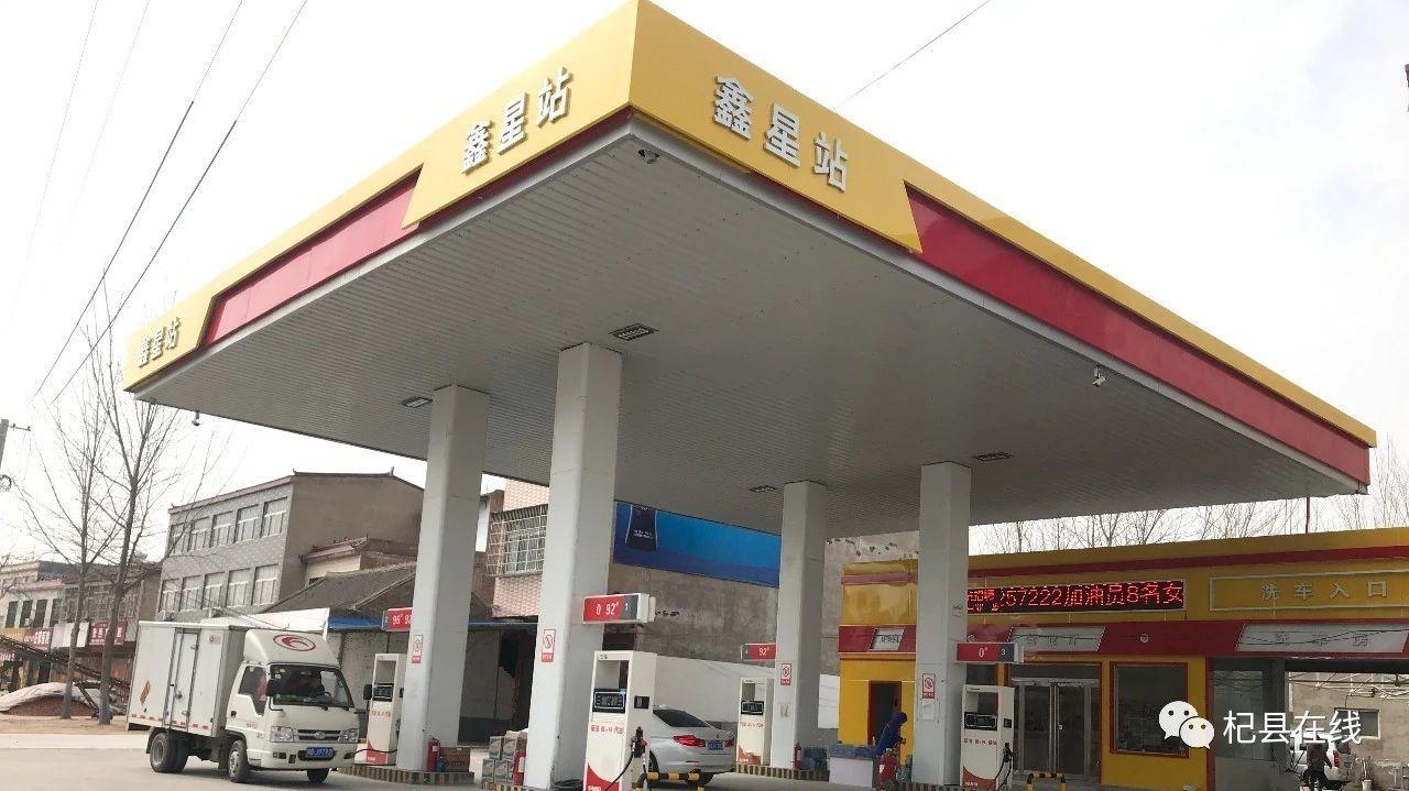 澳门威尼斯人游戏平台这家加油站一开业就不安分了!