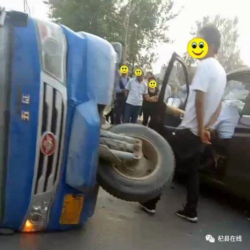 今天下午杞县一连两起车祸,相当...
