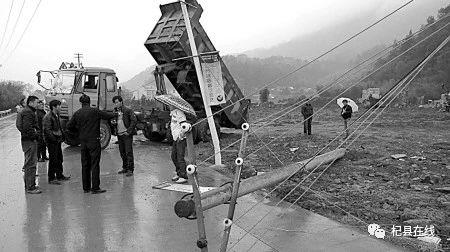 村里线路被接反,20多户村民电器被毁竟无人管?