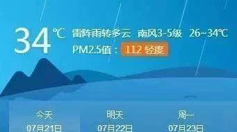 真热,澳门威尼斯人游戏平台这雨到底还下不下?