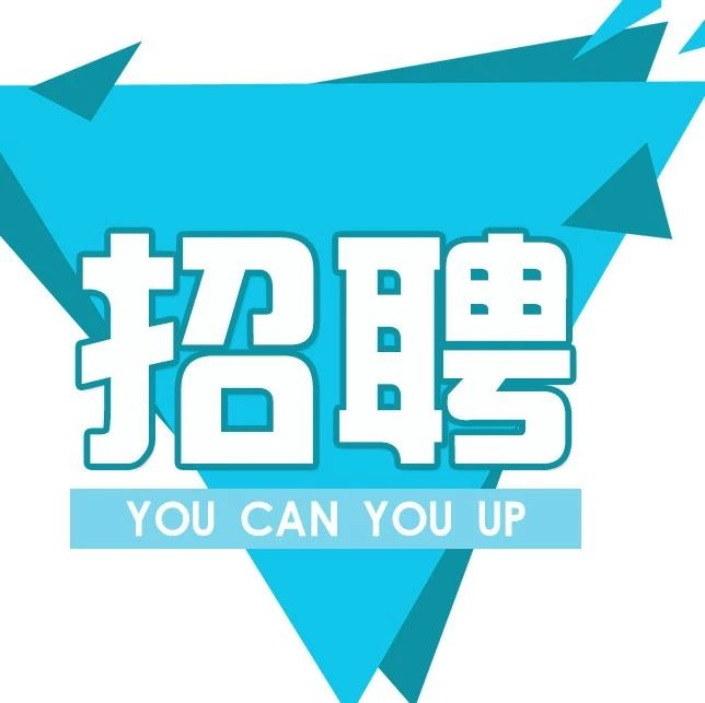 富顺县妇幼保健院招聘专业技术人员的信息来啦!