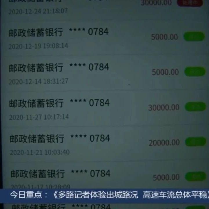 东台人小心这类骗局!有人被骗40多万