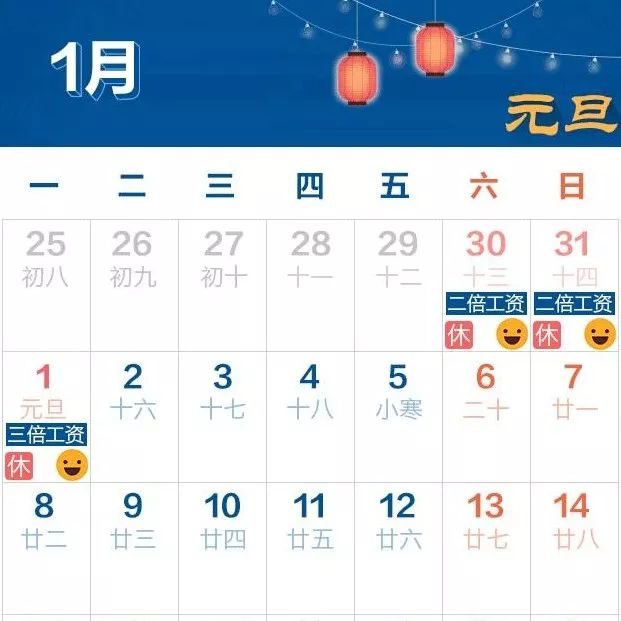 连休16天不是梦!2018年放假安排公布!这样调休最划算...